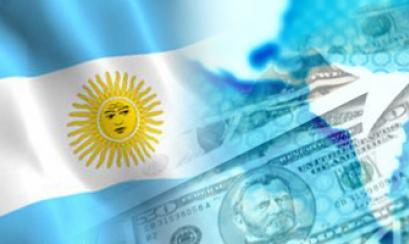 emEmprendimiento en Argentina